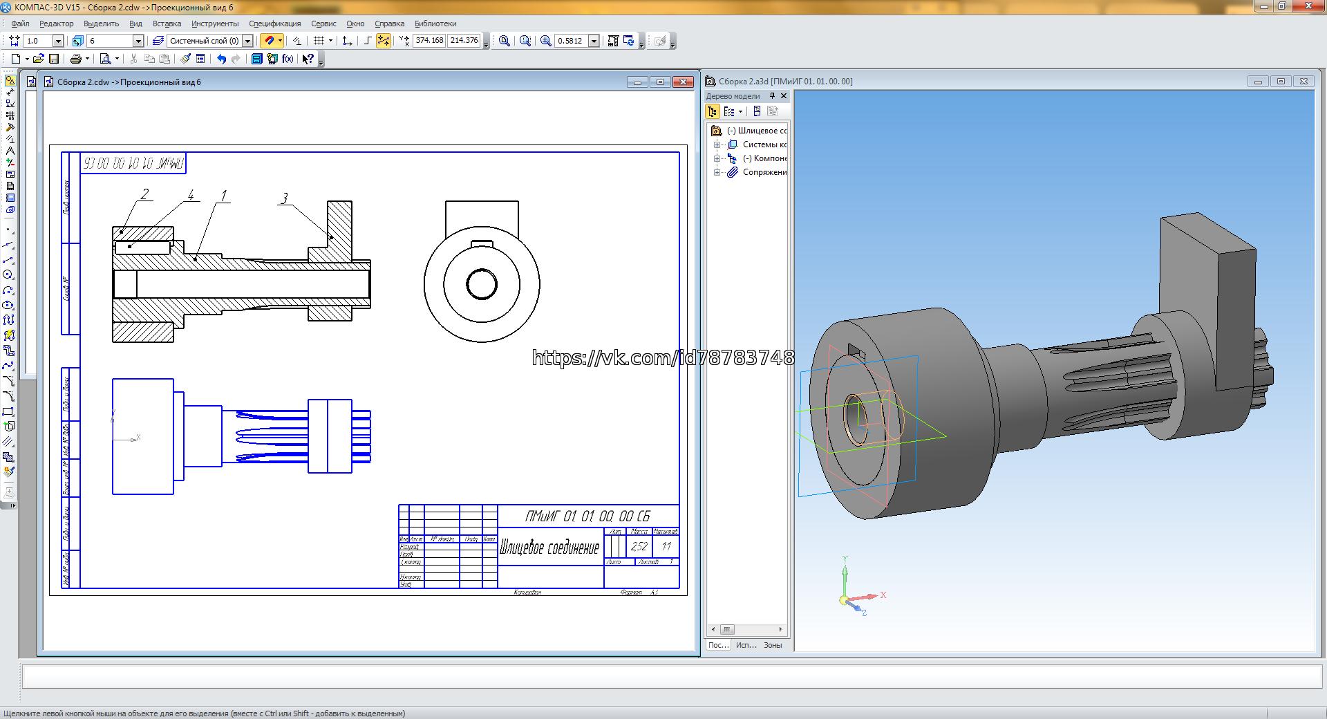 Как сделать чертеж модели в компасе 3d