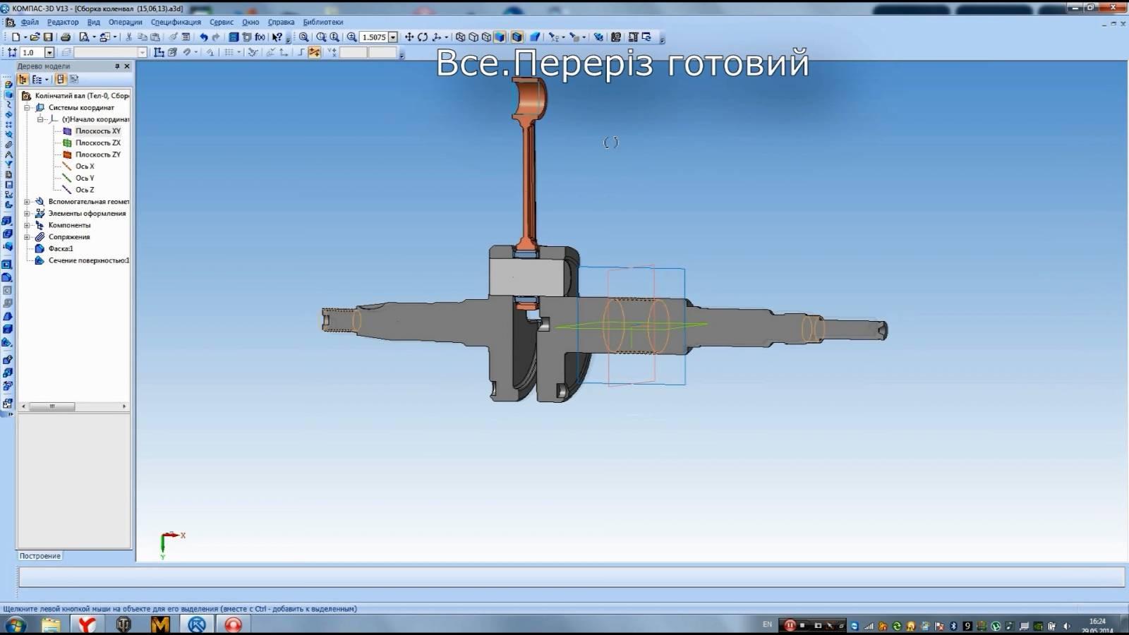 Компас 3D - Компас 3D - Фотоальбоми - Чертежи на заказ в Компас 3D